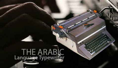 arabic-typewriter-detail