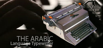arabic-typewriter